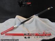 红鞘机折切造唐刀 唐刀 中碳钢 ★★ 标准长度