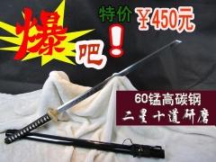 黑风武士唐刀 唐刀 高碳钢 ★★ 