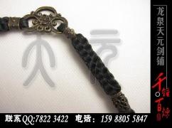 刀剑挂绳|手工编制|刀剑附带