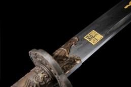 铜装鱼皮鞘康熙御刀|花纹钢|中国名刀|★★★